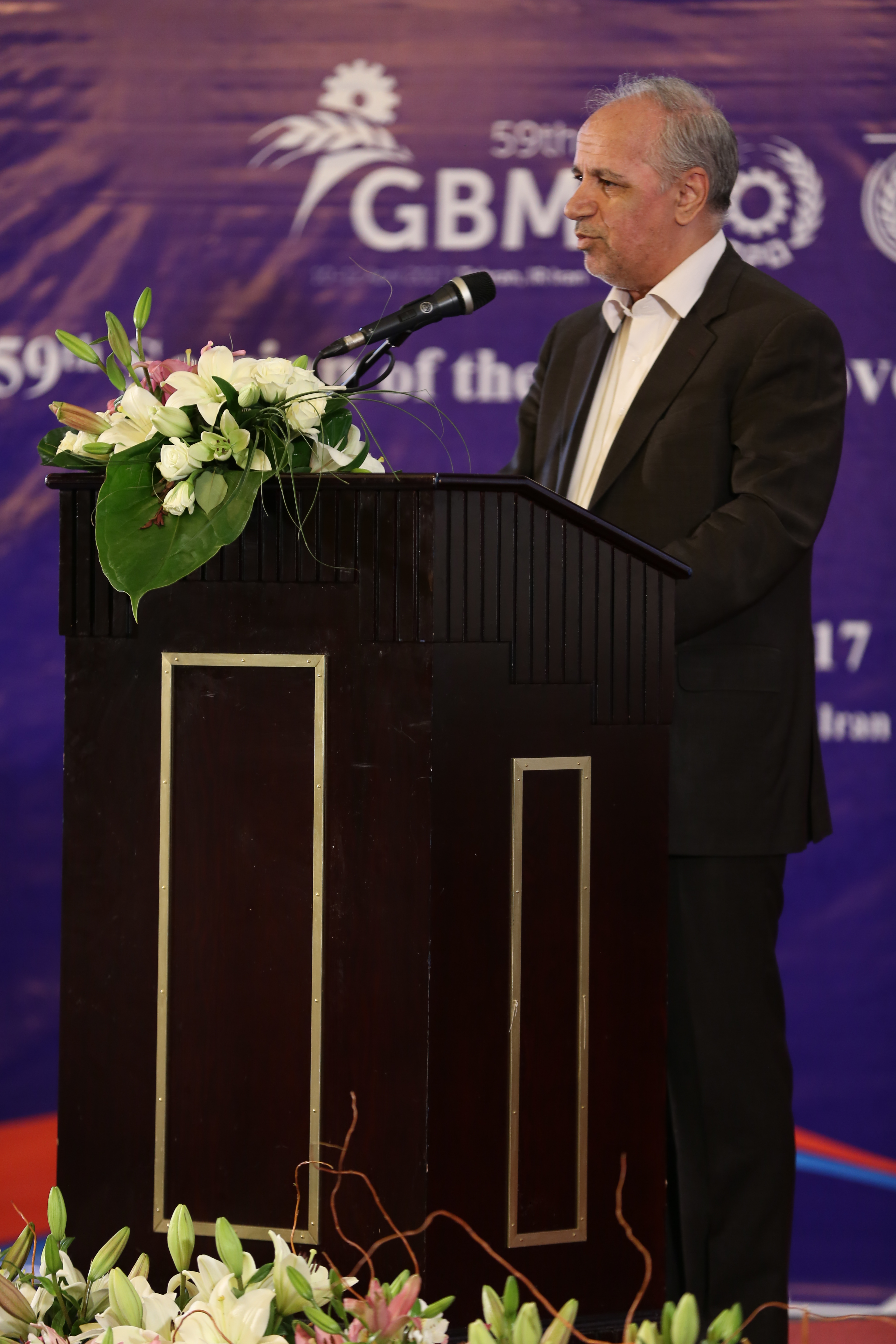 Vice President and Head of the Administrative and Recruitment Organization of IR Iran HE Jamshid Ansari giving the Inaugural Address.