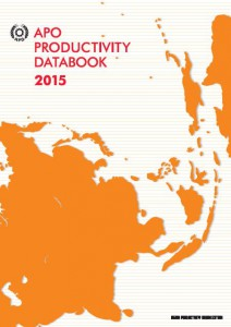 Databook-cover