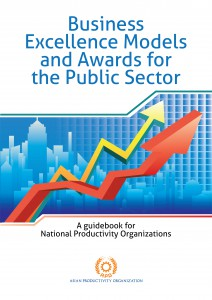 eBook coverBusiness Excellence Models and Awards for the  Public Sector