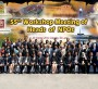 55th Workshop Meeting of Heads of NPOs.