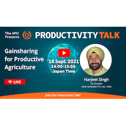 Gainsharing for Productive Agriculture